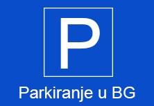 Parkiranje u Beogradu